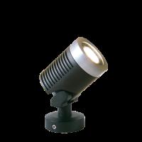 """3164011 Осветително тяло """"Arcus"""", LED, 12V"""