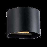 """3178011 Осветително тяло """"Goura black"""", LED, 12V"""