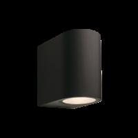 """3182011 Осветително тяло """"Gilvus black"""", LED, 12V"""
